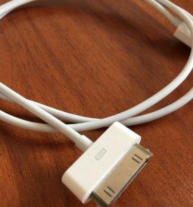 Оригинальный кабель Apple 30pin для iPhone iPad