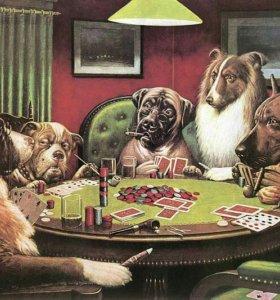 Картина собаки играющие в покер