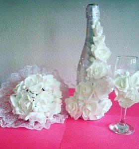 Комплект невеста (образец)