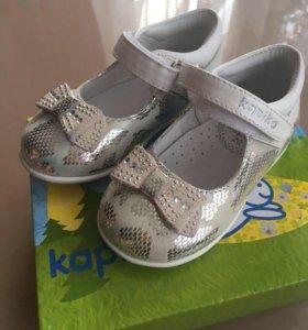 Новые Туфли kapika 20 размер
