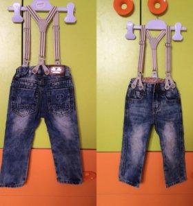 Стильненькие джинсы