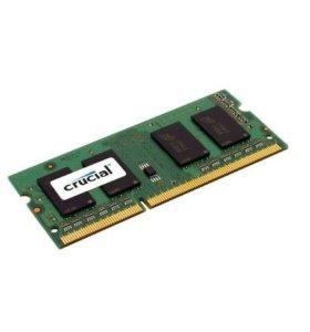 DDR3 SODIMM 2gb 1600mhz