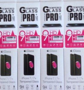 Защитное стекло для айфонов