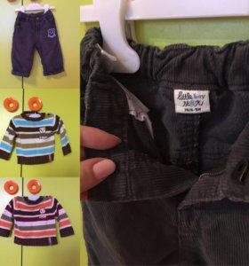 Штанишки и свитерочки (2 шт) в комплекте