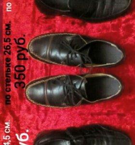 Туфли от 38-40