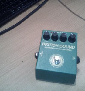 British sound distortion combo emulator
