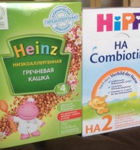 Смесь Hipp 2 гипоаллергенная+каша Heinz в подарок