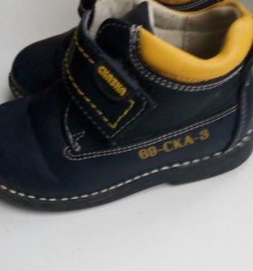 Ботинки сказка 20 размер