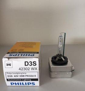 Ксеноновая лампа Philips d3s