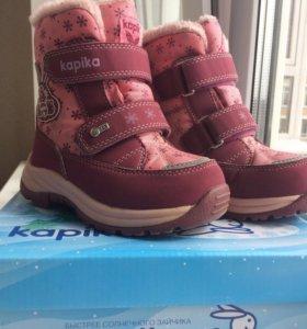 Ботинки детские Капика