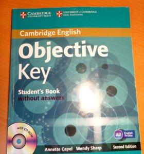 Учебник по английскому Objective Key