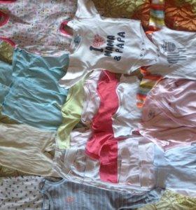 пакет детской одежды с рождения
