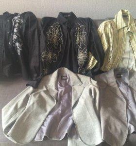 Пакетом одежда 44-46