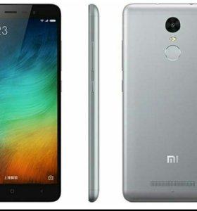 Xiaomi Redmi Note 3 Pro Prime 3 Gb 32 Gb Gray