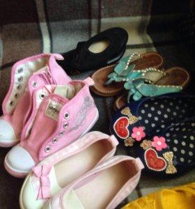 Обувь 24-25 размер пакетом