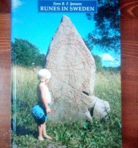 Книга Руны в Швеции