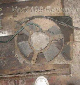 Вентилятор на ваз 2106