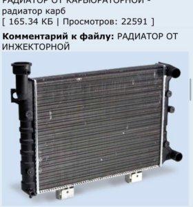 Радиатор ваз 21074 инжектор