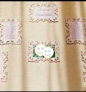 Доска для рассадки гостей на свадьбе