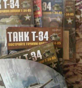 Коллекция журналов Т34-85