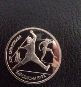 """Монеты 1991 """"Олимпиада в Барселоне 1992 года"""
