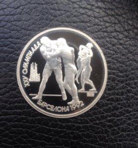 """Монеты 1991 """"Олимпиада в Барселоне 1992 года"""""""