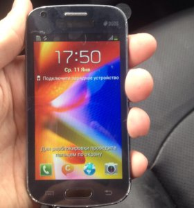 Samsung S duos gt -7562