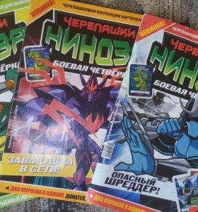 12 комиксов и 1 постер