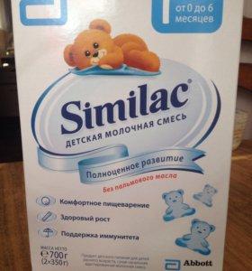 Смесь молочная для детей от 0 до 6