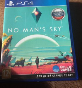 Игра для PS4 NO MAN'S SKY