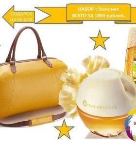 Набор сумка парфюм гель