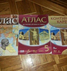 Атлас и контурные карты 5 класс