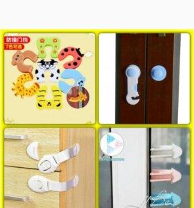 Блокаторы на двери шкафов и комодов от детей