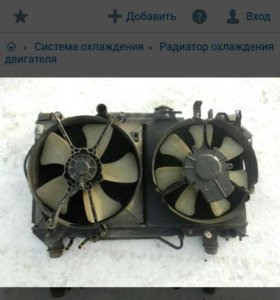 Радиатор 3с 4с
