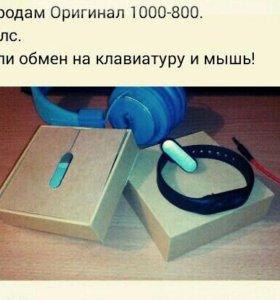 Фитнес браслет!!