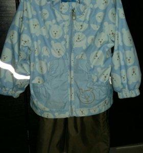 Детский костюм Lassi