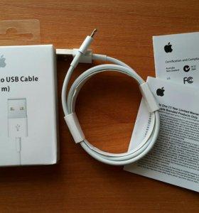 Кабель Lighting USB (1m) iPhone/iPad/iPod