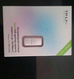 Мини USB адаптер (беспроводной сетевой) новый