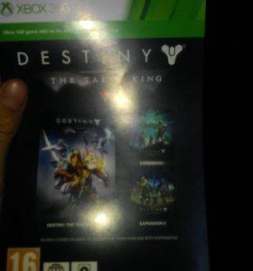 DESTINY legendary edition