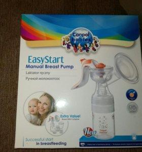 Молокоотсос EasyStart