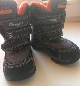 Детские ботиночки б/у