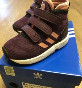 Ботинки демисезонные Adidas, 23 размер