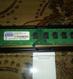 Оперативная память 4гб ddr-3