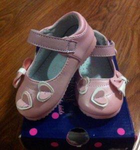 Новые туфли. Обмен на пюрешки