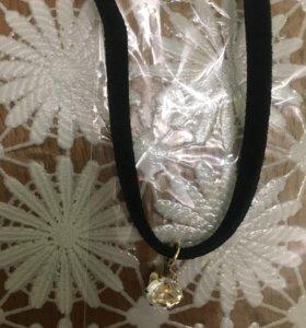 Чокер со стразиком (украшение на шею )
