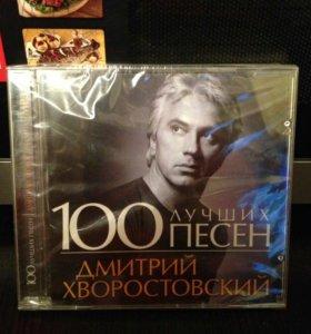 Новый MP3 диск