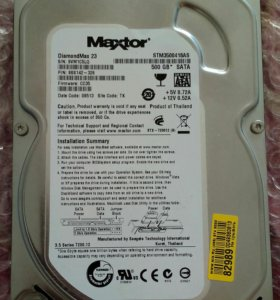 "HDD 500GB, 3.5"", SATA"