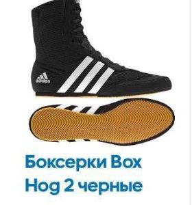 Спортивная обувь для бокса (СРОЧНАЯ ПРОДАЖА!!!)