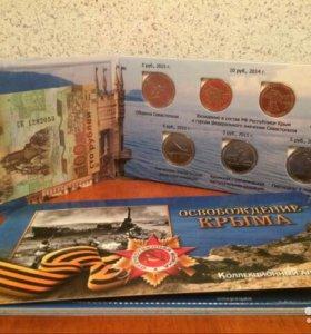 Наборы монет в альбомах