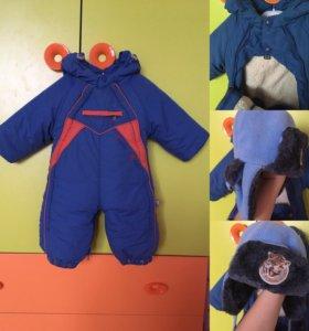 Комбез для мальчика с рождения до 1 года